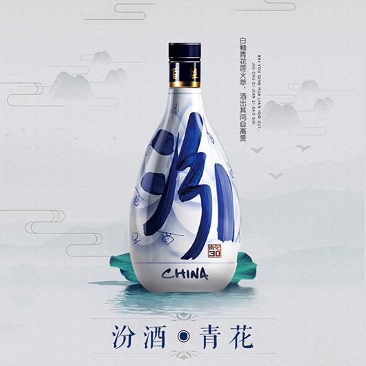 long88烟酒